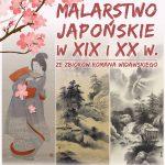 plakat - wystawa japonska