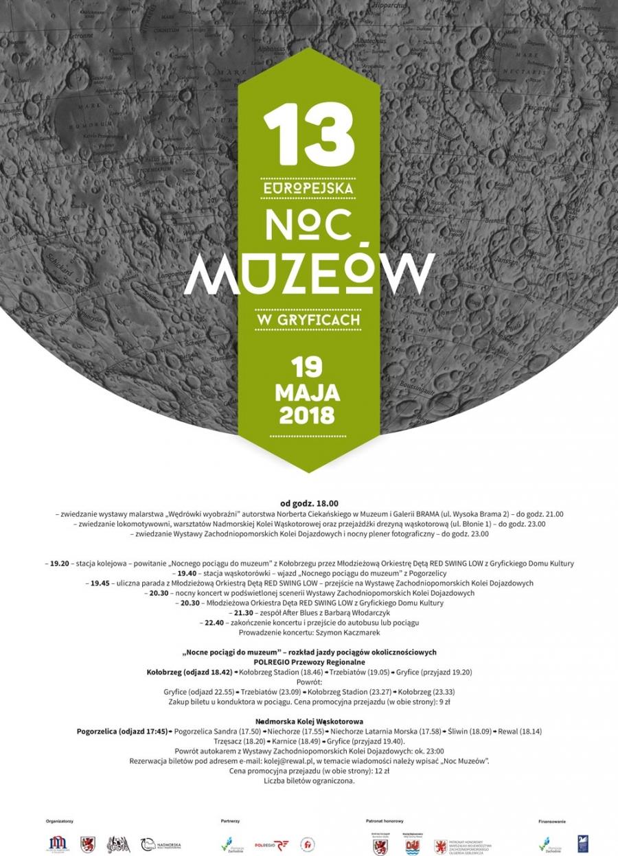13. Europejska Noc Muzeów w Gryficach, maj 2018, program wydarzenia