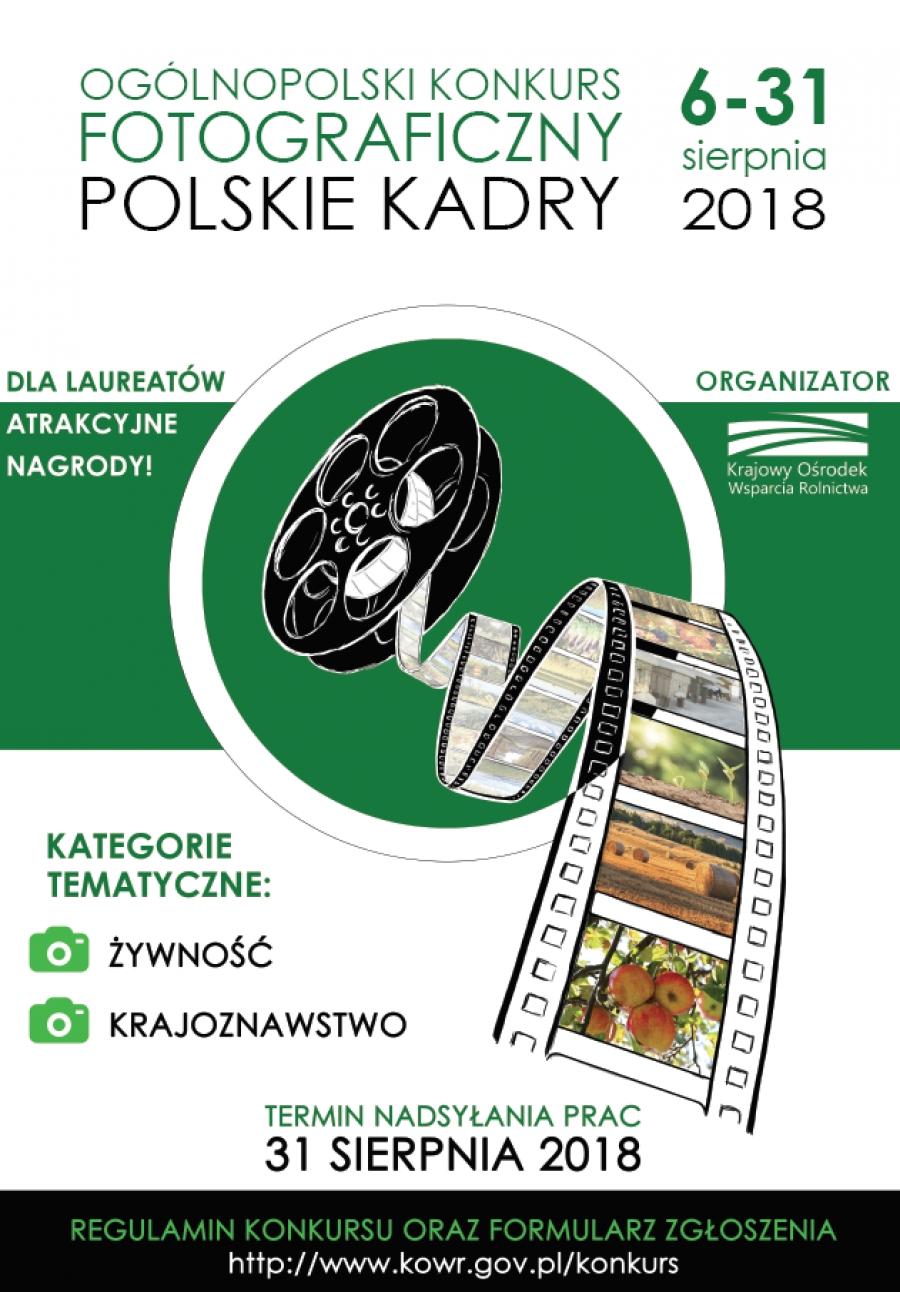 Ogólnopolski Konkurs Fotograficzny, sierpień 2018