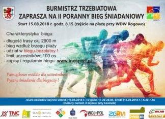 15 sierpnia odbędzie się II Bieg Śniadaniowy. Start o 8.15 na plaży w Rogowie!