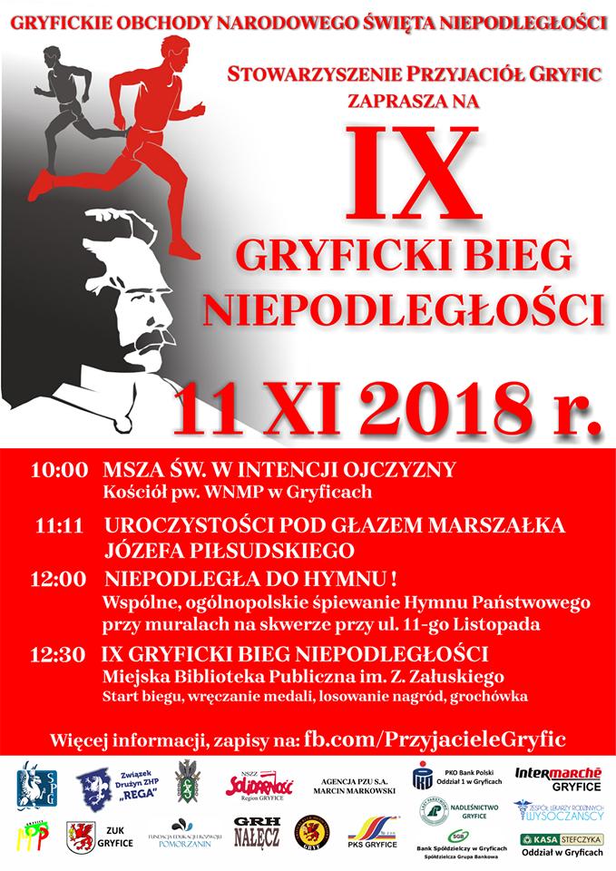 11 listopada odbędzie się Gryficki Bieg Niepodległości.