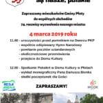 4 marca w Płotach odbędą się uroczyste obchody 74 rocznicy wyzwolenia miasta.