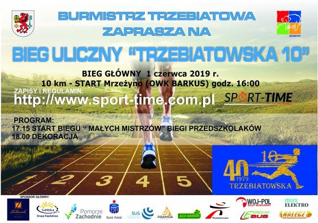 Trzebiatowska 10 2019 - 40 edycja biegów ulicznych coraz bliżej!